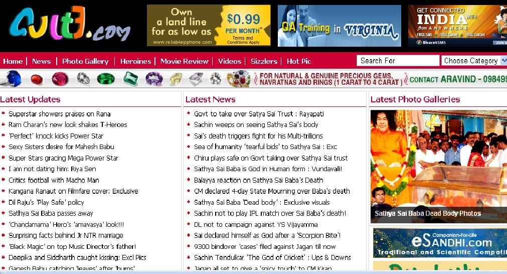 Best telugu dating sites