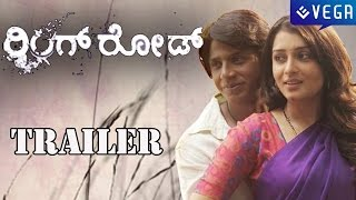 Ring Road Suma Movie Theatrical Trailer Latest Kannada Movie 2015