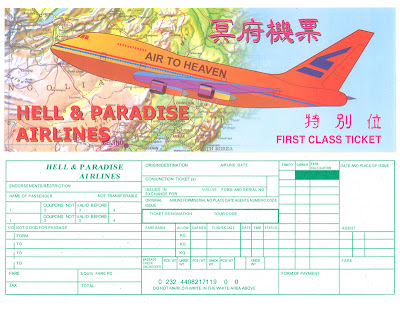 Chinese joss paper air ticket