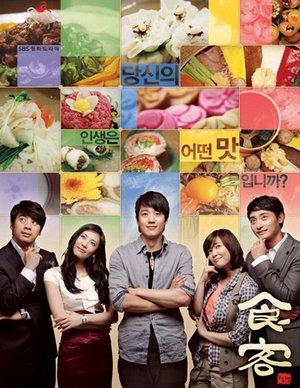Gourmet Pigs: My Favorite Japanese and Korean Food-Centric ...