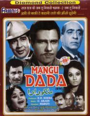 Mangu Dada (1970) - Hindi Movie