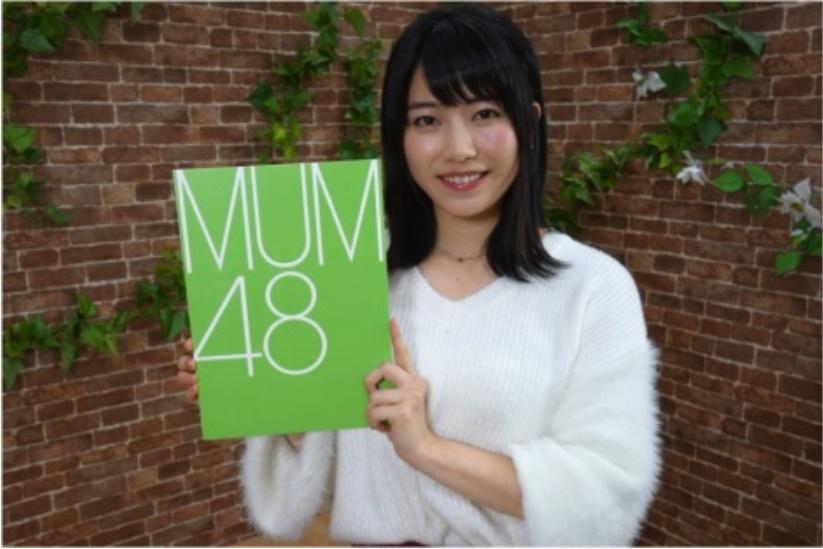 インドに新たなAKB48グループのMUM48が誕生…次々始まる海外展開と韓国の「PRODUCE4