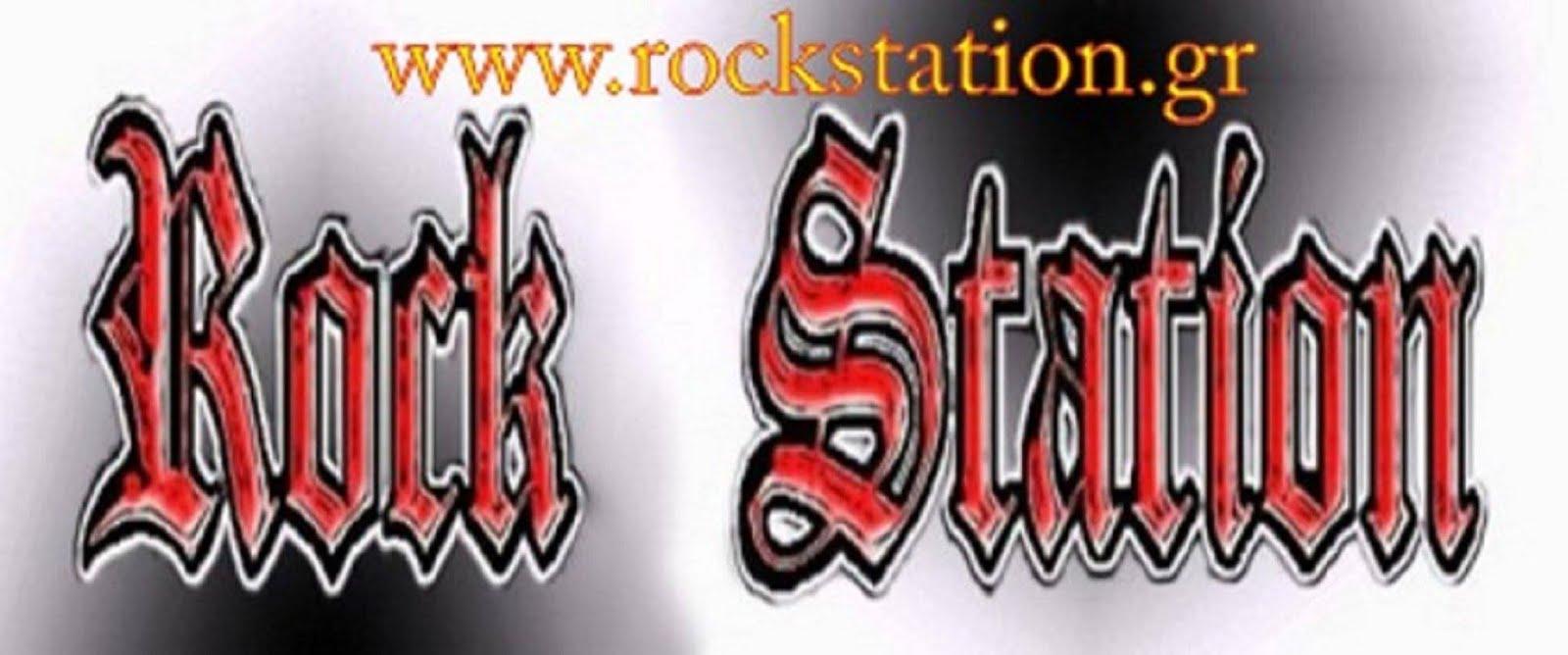 www.rockstation.gr