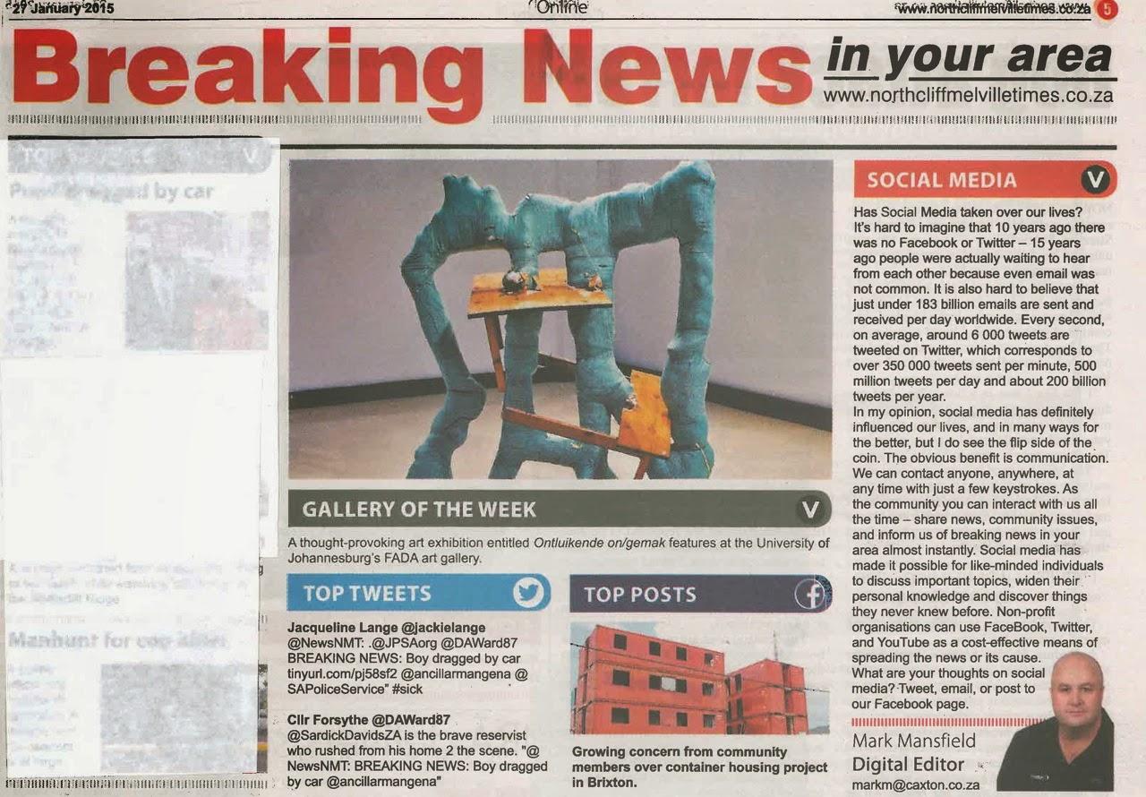 FADA Gallery