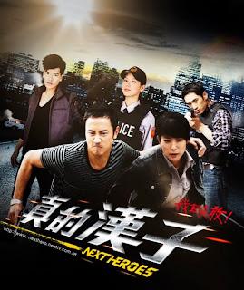 Chân Hán Tử - Next Heroes