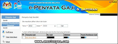 ePenyata+Slip+Gaji+Bonus+Raya+2012
