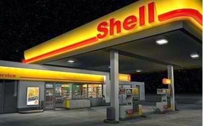 Shell Gasoline Station