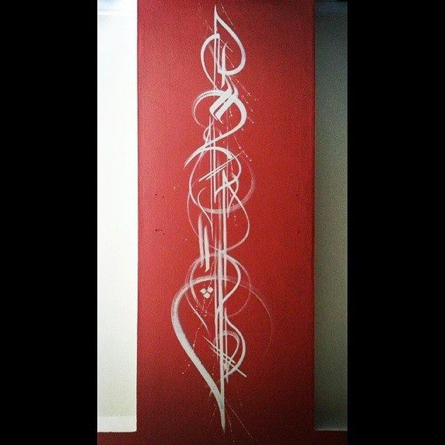 Hegira Scriptutres Scripts Calligraphy Singapore Muslim Muslimah Street Art Cats Canvas For Sale