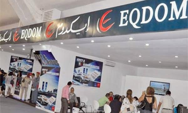 """Maroc:baisse de 29% du résultat net du spécialiste du crédit à la consommation """"Eqdom"""""""