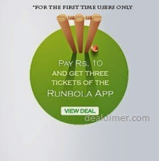 Get 300 Credits To play Cricbola or Housie