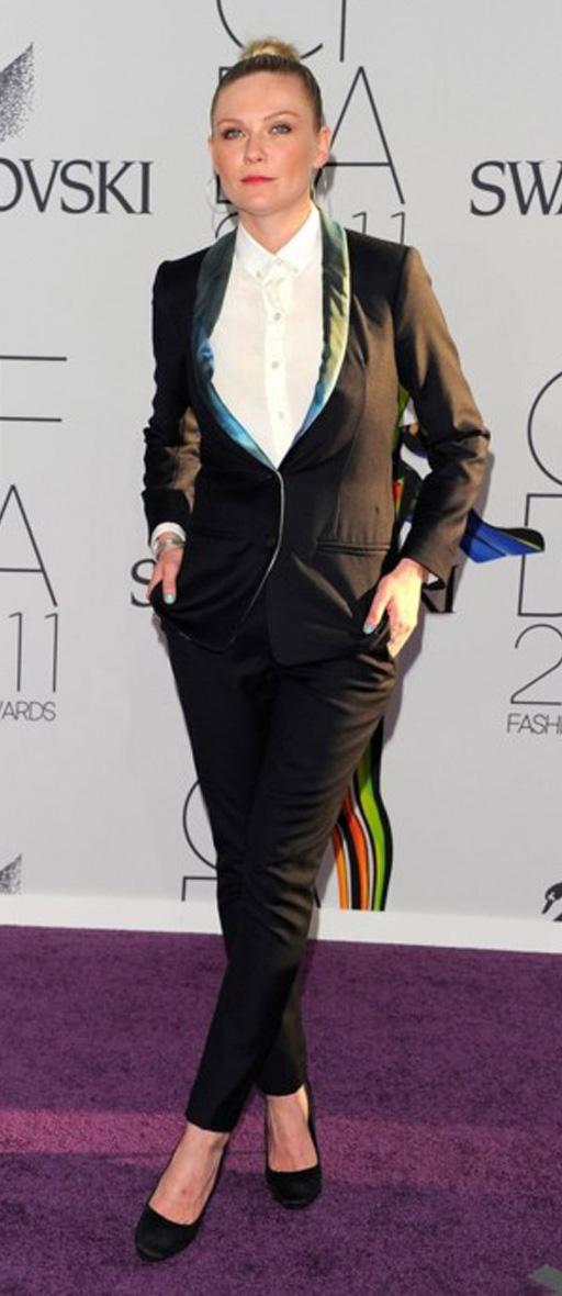 Kirsten Dunst Ugly