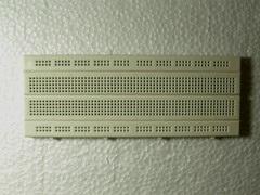 Pengertian PCB dam Bidang Elektronika