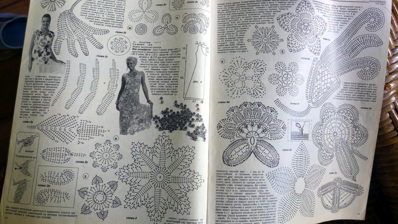Crochetology by Fatima: Irish Crochet-Style Motifs