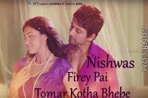 NISHWAS - Arfin Rumey & Konal - Samraat Bengali Movie