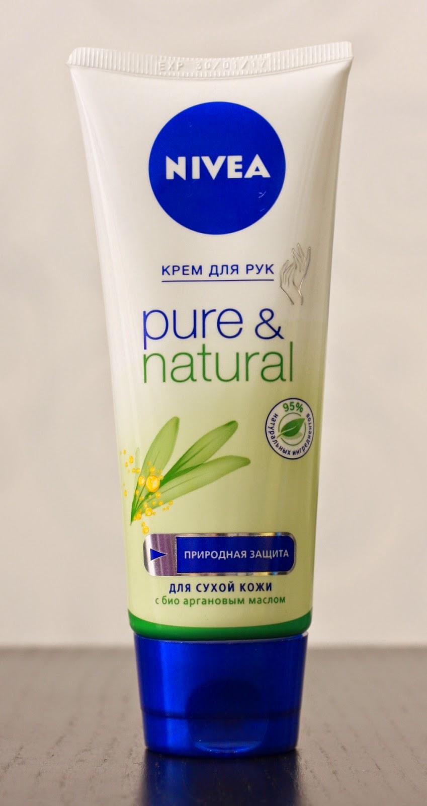 Крема своими руками для сухой кожи лица 159