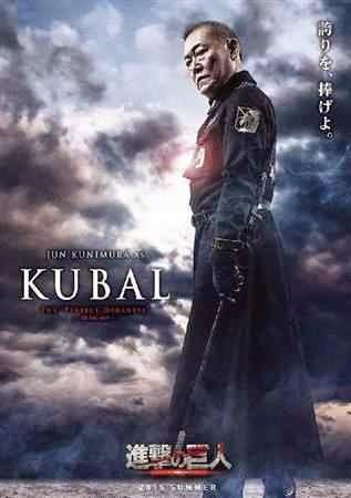 kubal live action attack on titan