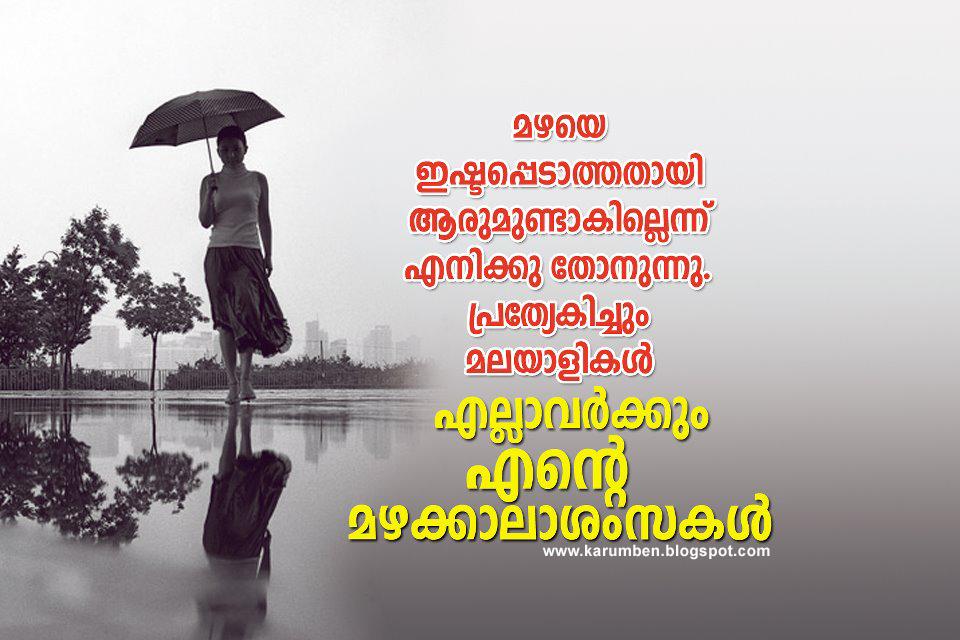 Guest Corner 551648_393375930714672_923263011_n