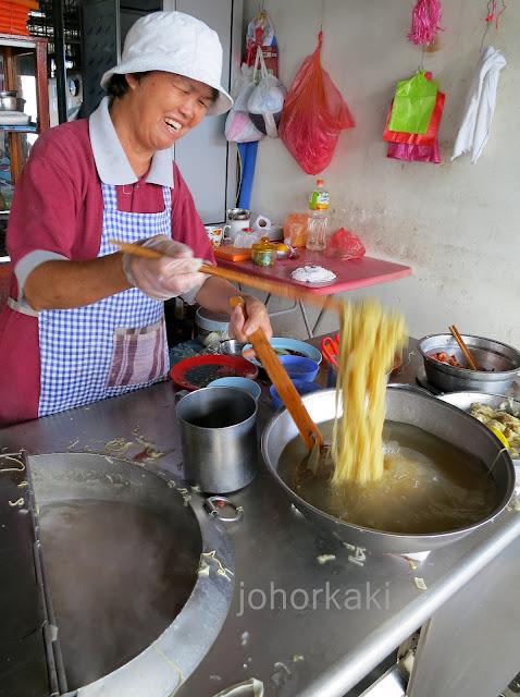 Wanton-Mee-Paloh-Johor