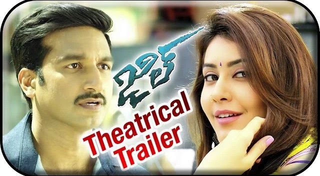 Jil Movie Theatrical Trailer | Gopichand | Raashi Khanna | Ghibran