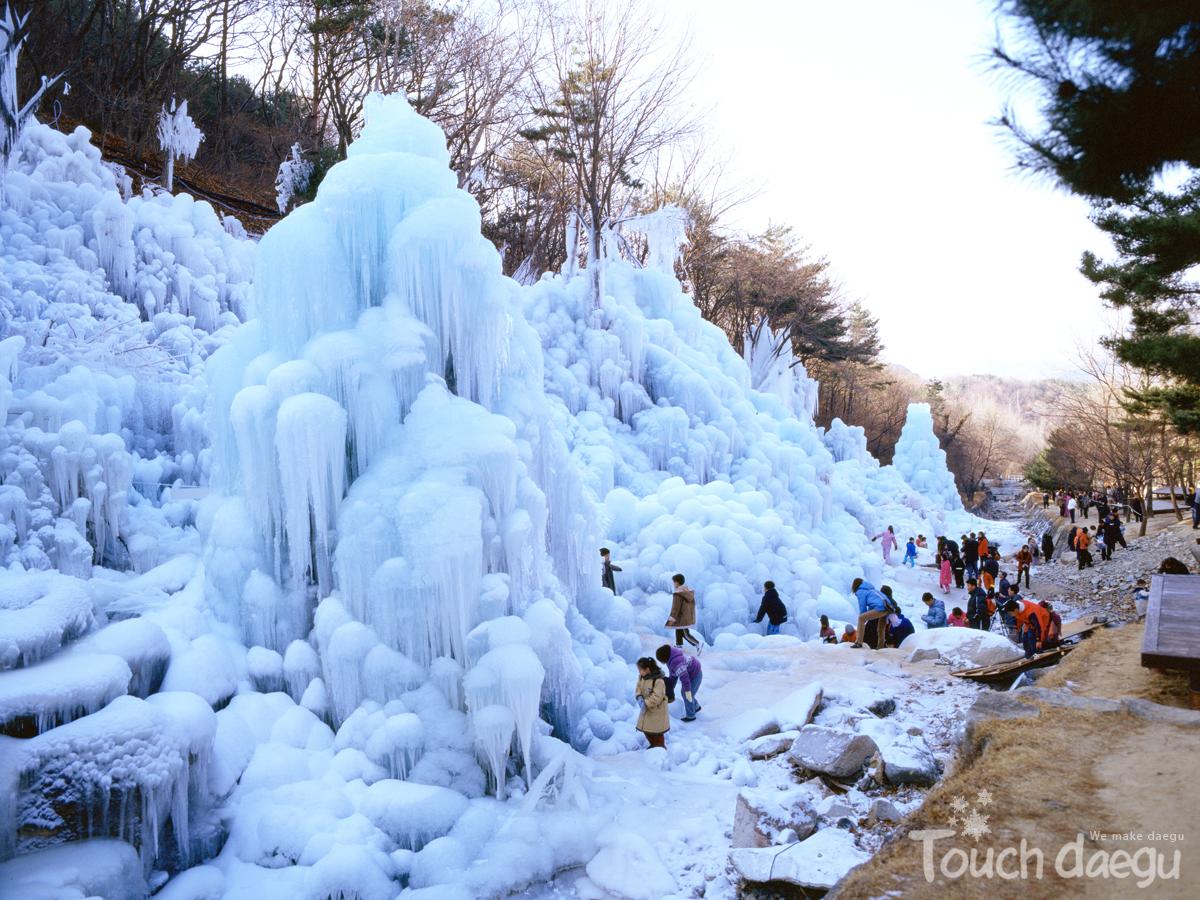 Mt.Biseul Ice Festival