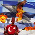 "Kαι ""τουρκικό"" κόμμα στις δημοτικές εκλογές με ψηφοδέλτια σε όλη την Ελλάδα!"