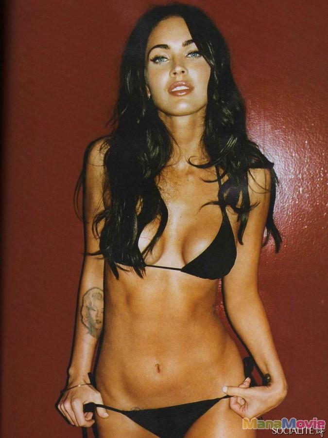 Megan Fox Hot Bikini Hq Photos on Shape Hunt