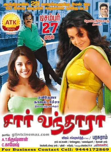 Watch Sir Vanthara – Sarocharu (2013) Tamil Dubbed With English Subtitles  BDRip Full Movie Watch Online