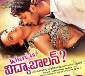 Watch Where Is Vidya Balan (2015) DVDScr Telugu Full Movie Watch Online Free Download