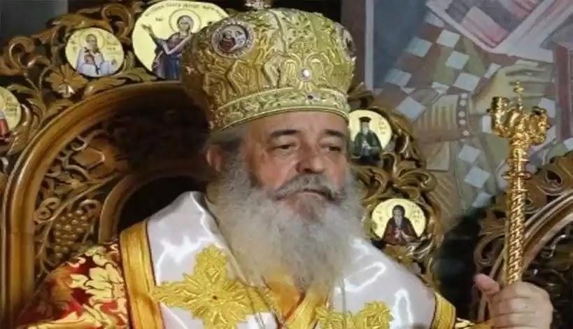 Ο Μητροπολίτης Φθιώτιδας Νικόλαος Κηρύσσει Ανεπιθύμητους Στην Εκκλησία Τους Παρακάτω Βουλευτές