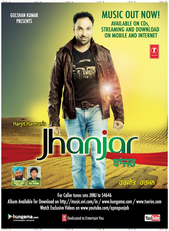 Harjit Harman Jhanjhar New Album 2012 HD Poster