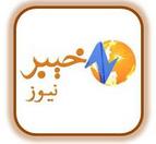 Khaibar News Live HD