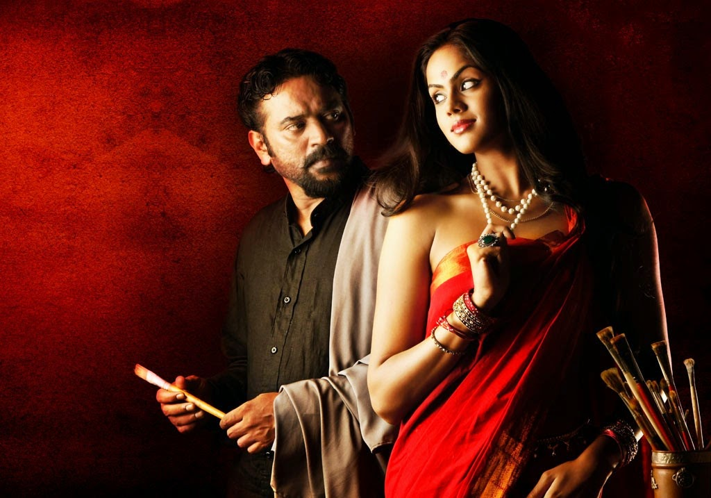 Apsaras 2014 Tamil Movie Watch Online