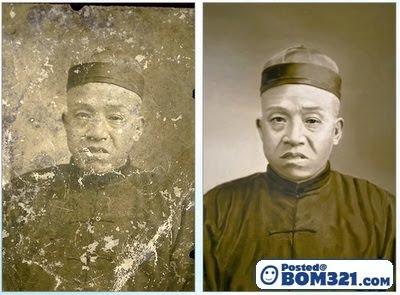 Baojun Yuan - Master Photoshop