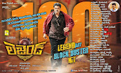 Legend Movie wallpapers-thumbnail-3