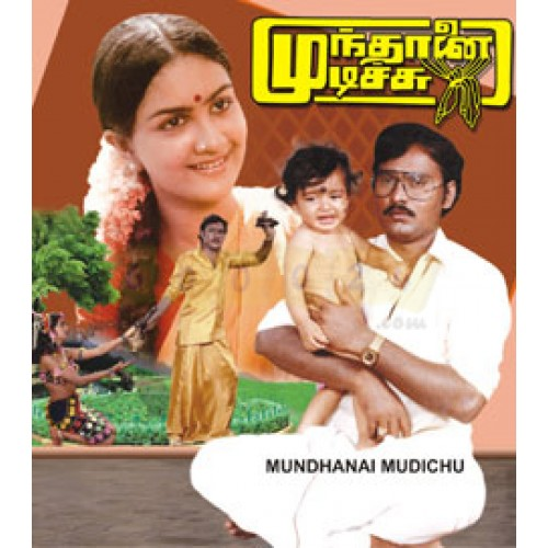 ninaivelam nithya film song