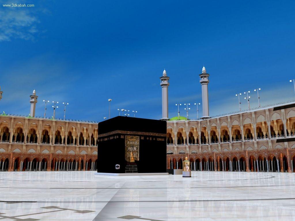Funny pictures gallery islamic wallpapers desktop - Quran wallpaper gallery ...