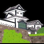 金沢城(石川門)のイラスト