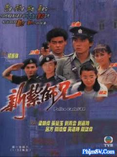 Cảnh Sát Mới Ra Trường - Police Cadet