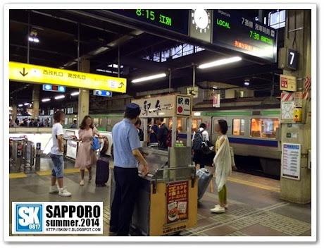 Sapporo Japan - JR Sapporo Station