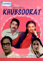 Khoobsurat Old Songs Download
