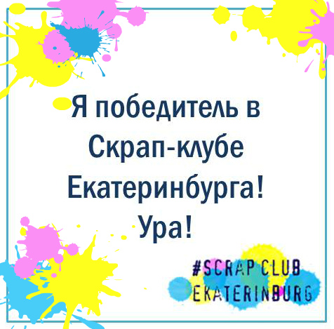 """3 этап """"каникулы в Простоквашено"""""""