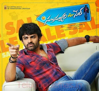 subramanyam for sale audio release date,Subramanyam for Sale Release Date Telugucinemas.in,Subramanyam for Sale Release Date