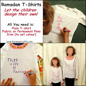 Ramadan T-shirt designing crafts Islam Muslim
