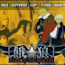 Garou: Mark Of The Wolves Apk + Data For Android
