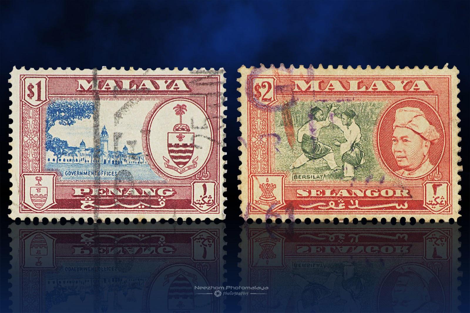 Setem Malaya 1957 - 1961 stamps 1 Ringgit, 2 Ringgit