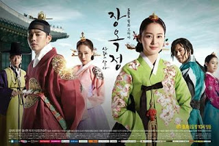 Kdrama Terbaru April 2013 Jang Ok Jung