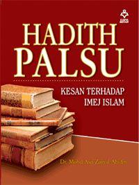 Hadith, Hadith Palsu, Kelebihan Terawih, Fadhilat Terawih, Hadith Sahih, Hadith Hassan