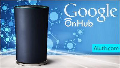 http://www.aluth.com/2015/11/googles-introduce-onhub-router.html