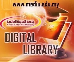 مكتبة جامعة المدينة العالمية الرقمية