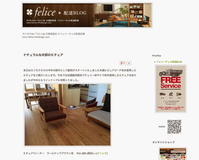 http://felice-deli.jugem.jp/?cid=1